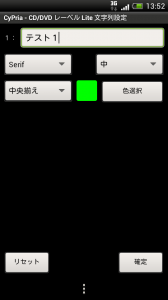 2013-04-09 13.52.08