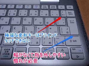 KeyPosition