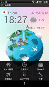 JAL-Smartphone2