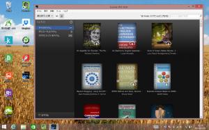 デスクトップ版Kindle